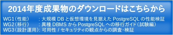 download_banner